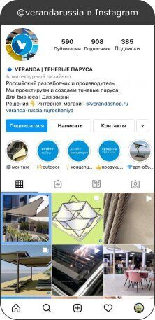 verandarussia shade sails follow us on instagram