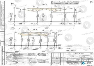 VERANDA Теневые паруса - лист из проекта 4