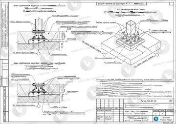 VERANDA Теневые паруса - лист из проекта 2