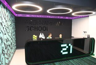 programming_school_21_sberbank_kazan_interior_design.jpg